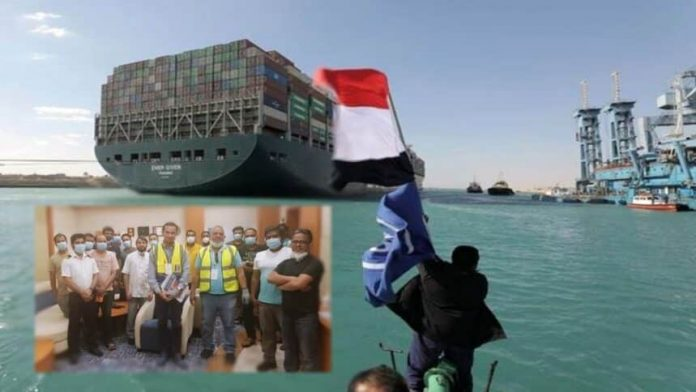 Ever Given ainda está ancorado no Canal de Suez com tripulação presa